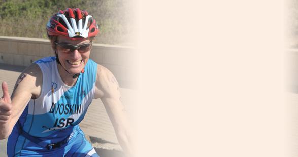 Women's Triathlon Herzliya